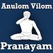 Anulom Vilom Pranayam VIDEOs by Ziyan Hussain 1992