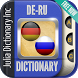 German Russian Dictionary by Julia Dictionary Inc