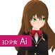 3D少女Ai PrivatePortrait by GrapHite