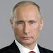 Путин Цитаты by DevSolutions