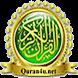 Quran for Kids مصحف الأطفال by Quran4u.net