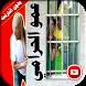 عمو الحرامي فيديو | مغامرات فوزي موزي وتوتي by Alsaqer