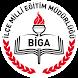 Biga Milli Eğitim Müdürlüğü by Harun Dokuyucu