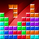 Classic Brick Puzzle Game by Shahriar Emil