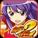 パチスロ 麻雀物語2 激闘!麻雀グランプリ オリンピア by CommSeed Corporation