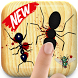 Ant Killer Insect Crush by CuteFun