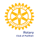 Pwllheli Rotary Club by DeMaria