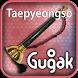 Taepyeongso(kr) by CATSNU