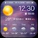 Detailed weather information by Weather Widget Theme Dev Team