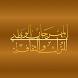 الجنادرية Al Janadria 1435 by Eazi-Apps Ltd