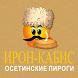 ИРОН-КАБИС by Inforino