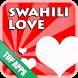 Swahili LOVE by GINGKO LABS