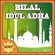Bilal idul adha by Ragam Studio