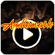Audiomark Music
