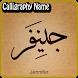 Calligraphy Name by abundioapp