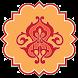 Sunan an-Nasa'i by muslim reflections