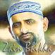 Zain Bhikha Thanks To Allah by Bunzie Dev