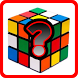 Guess the Toys Game by Outcry Studios