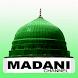 Watch Madani Channel by Qasim M Farooq Abdani