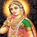 Shiv Mandir Nabha Gate Patiala by Smart Solutions IT