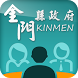 無紙化會議 by HamaStar Technology Co., Ltd.