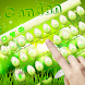 Green Cute Little Egg Shell Cartoon Keyboard Theme by Brandon Buchner