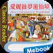 Classic Reader:愛麗絲夢遊仙境〔英漢版〕