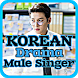 Korean Drama Male Singer New Release