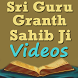 Sri Guru Granth Sahib Ji VIDEO by Bharvi Kagra901