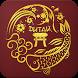 Дитай - доставка китайской еды by Quantron Systems