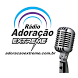Rádio Adoração Extreme by Inviva Soluções Web