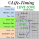LifeTimingLOVE by Atantech