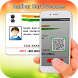 Instant Aadhar Card Scanner by Mobile Adhar Media