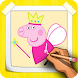 How To Draw Peppa Pig Step By Step by CCGAMES : Games For Kids