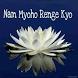 Nam Myoho Renge Kyo Chant