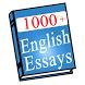 English Essay Topics