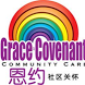 Grace Covenant Community Care by George Low