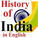 Indian History in English by Mahendra Seera