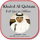 Khalid Al Qahtani full offline Qur'an by doctor kiyawa