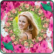 Rose Flower Photo Frame - Flower Photo Editor by BestAppSol