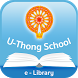 U-Thong School e-Library by openserve