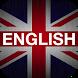 Английская грамматика by MacMedia