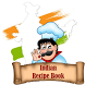 Indian Recipe Book by SOFEN