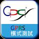 GPRS導向-免費測試 by Hue Design Workshop