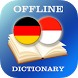 German-Indonesian Dictionary