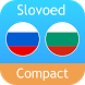 Russian <> Bulgarian Dictionary Slovoed Compact