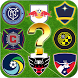 Soccer Usa - Logo Quiz
