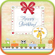 Invitation Maker for a Birthday Party by OSEAPPS