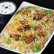 Mutton Biryani English Recipe by Designs Lounge