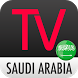 Saudi Arabia Live TV Guide by Approit